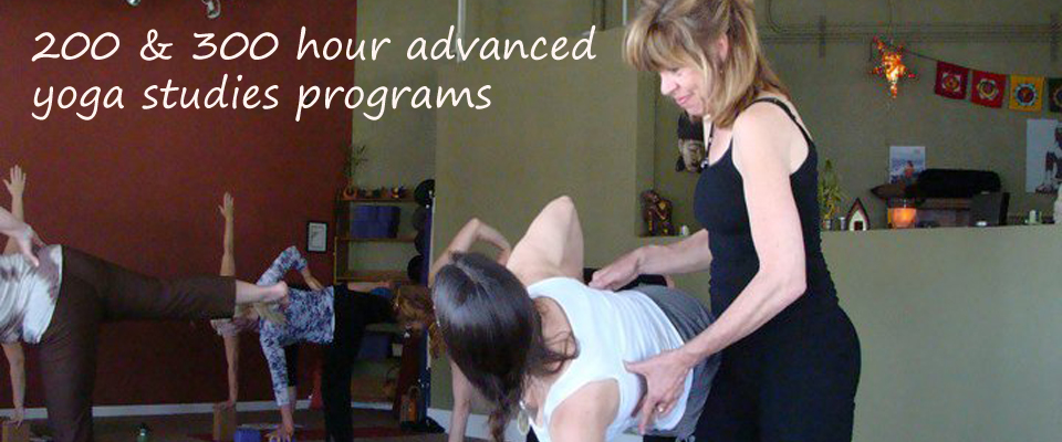 200 and 300 hour advanced yoga studies programs at downtown yoga
